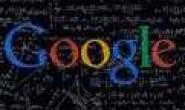Google要返华了,2016年将正式重返中国大陆
