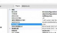 error MSB8020: The builds tools for v120 错误