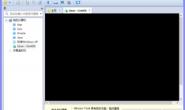 虚拟机安装centos7.0时电脑进入黑屏的解决方法