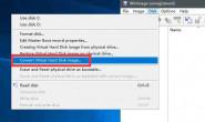 用WinImage将VMware 虚拟机迁移至Hyper-V运行