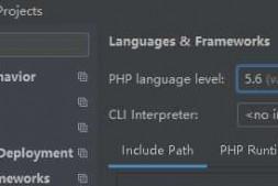 PhpStorm 中配置修改 PHP 语言版本为7.3