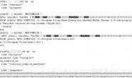 求帮助!MySQL数据库被攻击了(有图),请大家帮看看是什么原因?