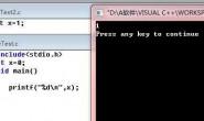extern C语言中外部变量和的一些疑惑