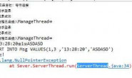 有关 Socket HashMap的问题,求求指导惑