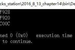C++中内存分配问题