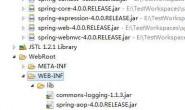 关于Spring MVC 4.0框架搭建的问题,求指导答