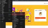 webbrowser 加载 快捷登陆问题