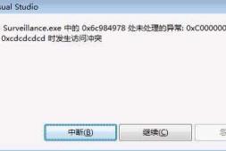 Opencv release模式下 imread 函数无法使用以及人脸识别无法进行训练