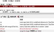 关于c++类模板编译器问题以及不同编译器编码问题