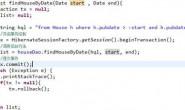 hibernate向Oracle里添加数据失败。查询数据能够成功