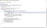 关于 request.getInputStream() 得到空数据的问题