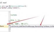 wcf客户端调用服务端的操作协议时,怎么设置其描述