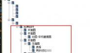 treeview里打开xml的索引怎么隐藏些节点