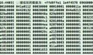 使用GCDAsyncSocket从服务器下载文件,怎么拼接NSData数据成为一个文件