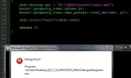 boost::property_tree::xml_parser::read_xml异常问题