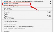 iOS 怎么删除项目中的多余分支