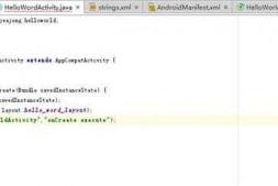 关于android studio 的log错误的问题