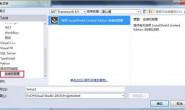 C# WinForm 字体问题