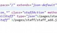 ajax中url怎么样配置才能访问到action里面的findAllStaff方法