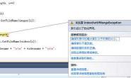 C#问题,索引超出了数组的最大界限
