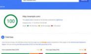 站长必备-网页性能优化工具 google pagespeed insights