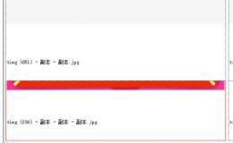 C# Winform FlowLayoutPanel 子控件重叠问题调查处理