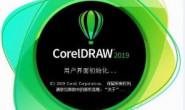 CDR后缀名的文件格式介绍及打开方式-cdr文件如何打开