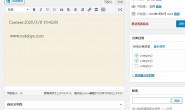 CefAutoPostToWp-使用C# Winform 和CefSharp实现自动发布文章到WordPress
