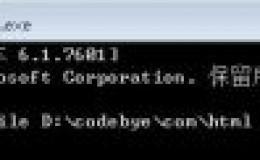 Windows系统中将chm格式文件转换为html Web页面的方法