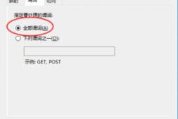 HTTP 405 无法显示您正在查找的页面,因为使用了无效方法(HTTP 谓词)