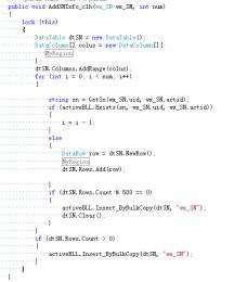 多线程向数据库插入数据的加锁解锁问题