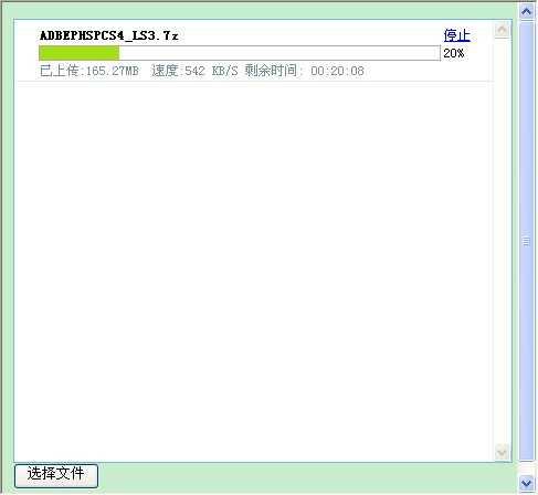 java 实现文件上传到另一台服务器