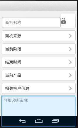 CheckBox的android:button的位置问题