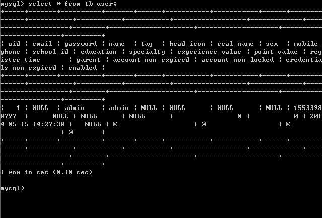 struts2.1+spring3.1.1+hibernate4.1.4取不到数据,运行creageQuery()跳出未执行了