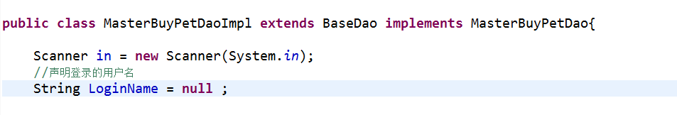 java中 两个类之间的字符串传值