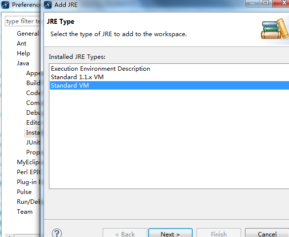 如何把myeclipse里自带的JDK替换成自己的电脑安装的JDK