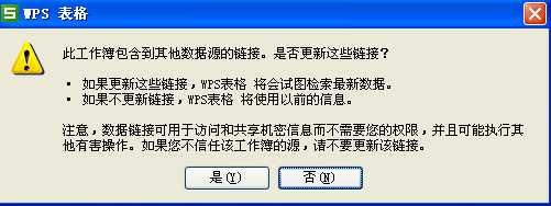 关于Jacob生成PDF的问题,遇到有问题的office文件,生成出现问题