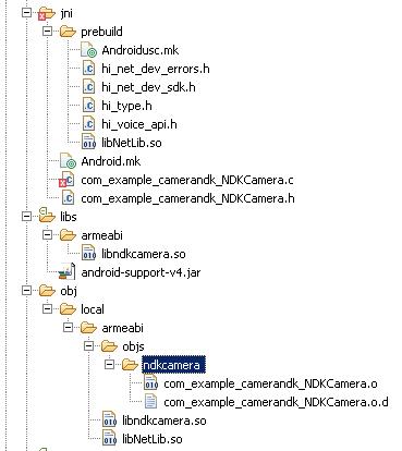 ndk编译无法识别so库