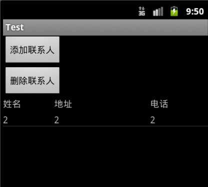 新手关于ListView simpleadapter 只显示一条数据的问题