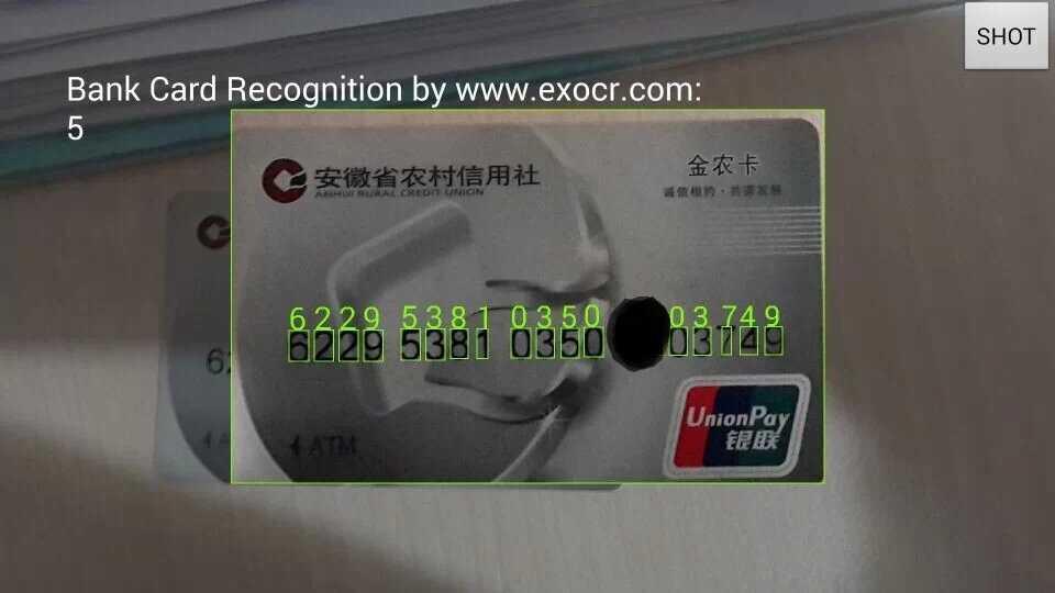 android开发之 银行卡号图像识别