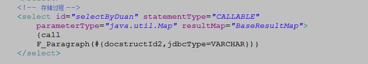 myBatis调用 oracle存储过程 出现 PLS-00221 不是过程或尚未定义