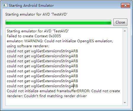 adt-bundle安卓模拟器配置问题
