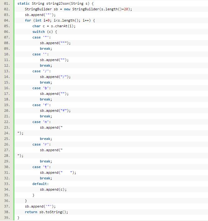 这是一个JSon格式转换传输的问题