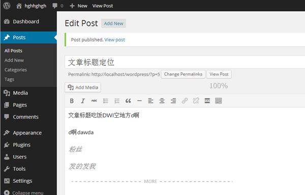 WIX Squarespace WordPress教程 WordPress