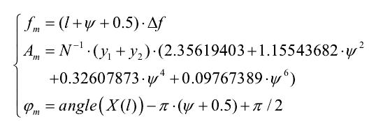 加窗插值FFT计算中插值 幅值变的很小