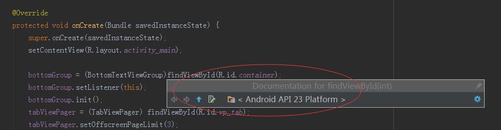 android studio 函数信息有提示,但提示内容为空了
