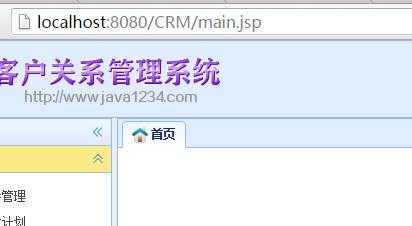 springmvc的拦截器不能拦截直接访问静态页面的URL