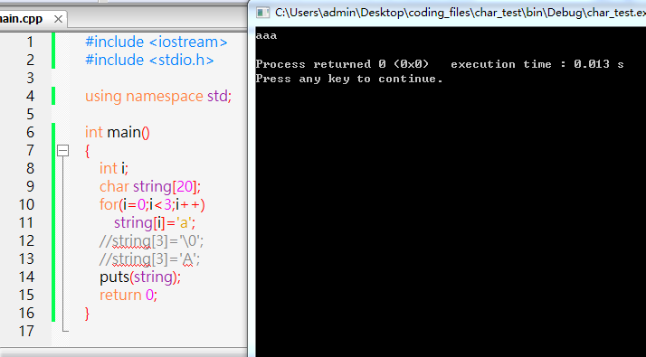 C中  关于 puts()的输出问题?