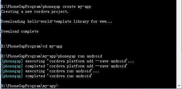 Eclipse导入的安卓项目变成两个,MainActivity和CordovaLib