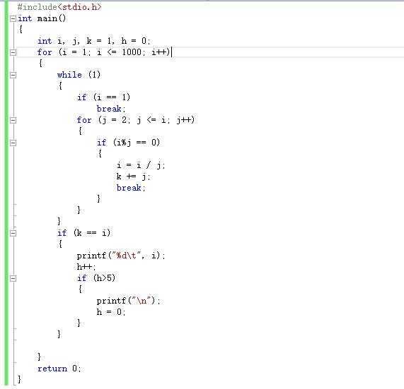 很简单的程序,怎么运行后卡死,求帮忙分析~